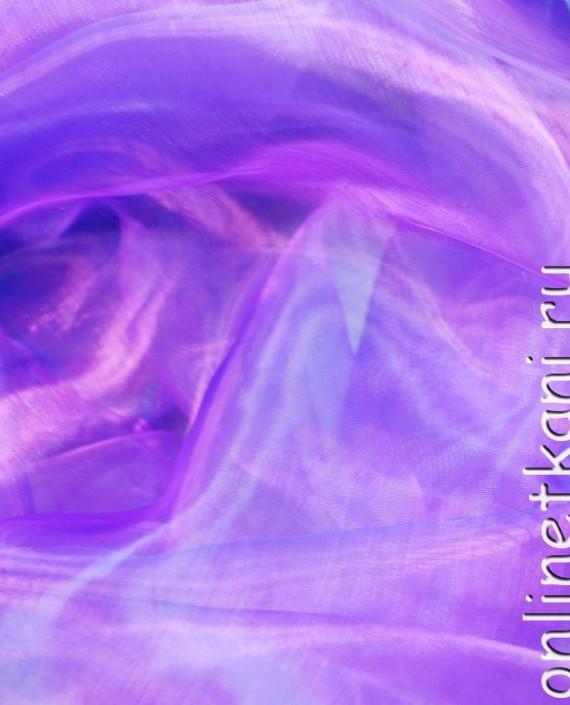 """Ткань Органза """"Фиолетовая"""" 0010 цвет фиолетовый картинка"""