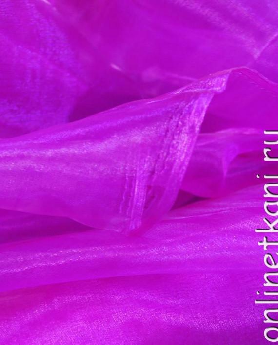 """Ткань Органза """"Фиолетово-красная"""" картинка 1"""