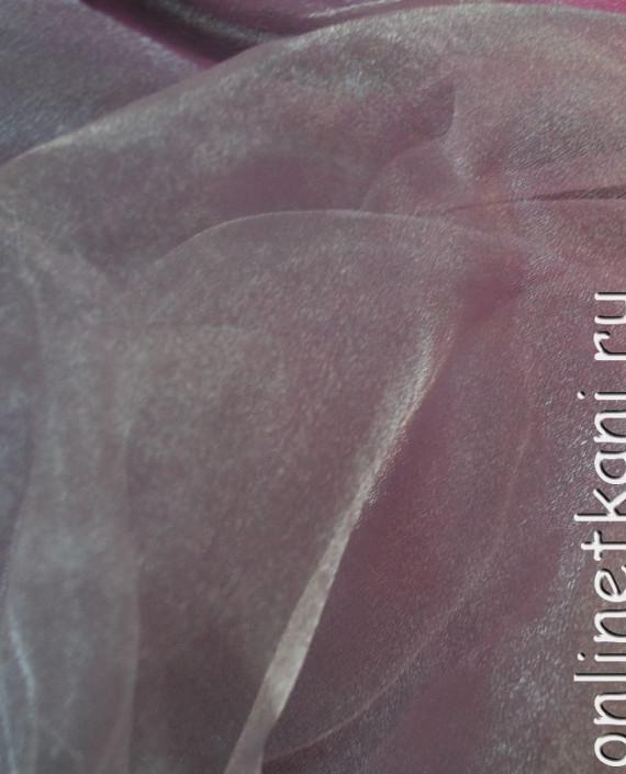 """Ткань Органза """"Бледно-розовая"""" 0016 цвет розовый картинка 1"""