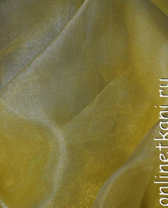 "Ткань Органза ""Желтая"" картинка 2"