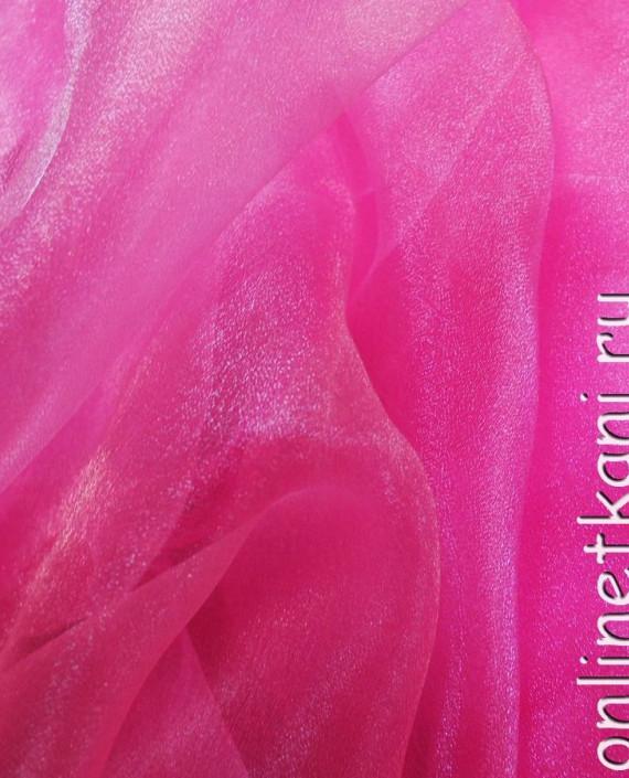 """Ткань Органза """"Нео-розовая"""" 0018 цвет розовый картинка"""