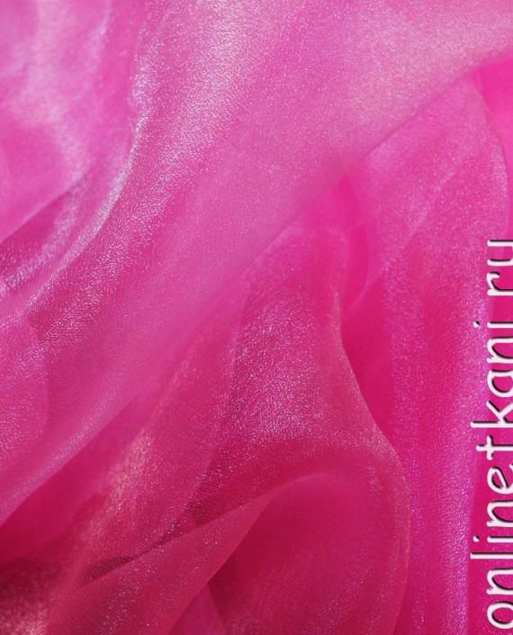 """Ткань Органза """"Нео-розовая"""" 0018 цвет розовый картинка 2"""