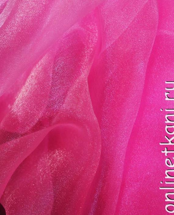 """Ткань Органза """"Нео-розовая"""" 0018 цвет розовый картинка 1"""