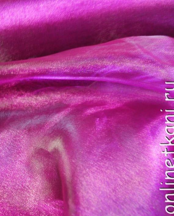 """Ткань Органза """"Баклажановая"""" 0019 цвет фиолетовый картинка 1"""