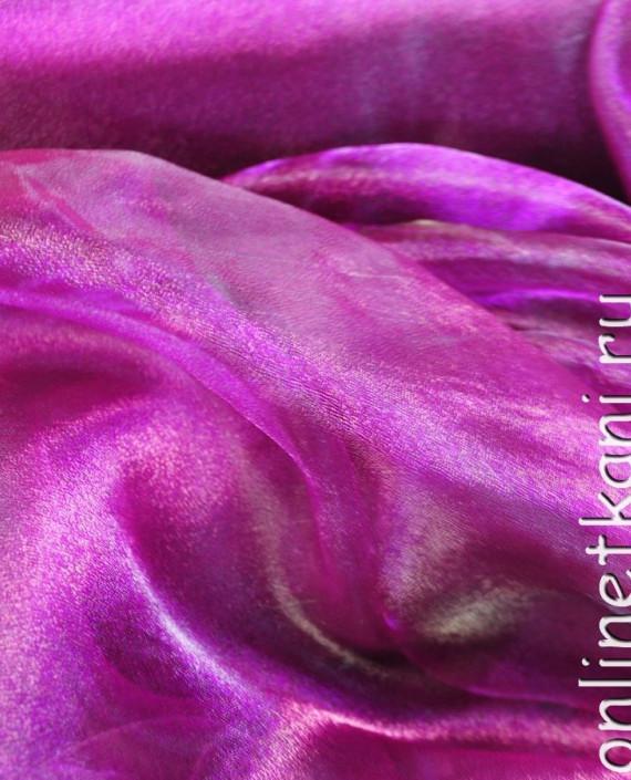 """Ткань Органза """"Баклажановая"""" 0019 цвет фиолетовый картинка"""