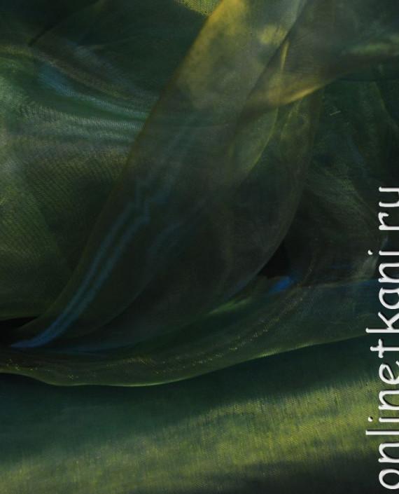 """Ткань Органза """"Зеленый папоротник"""" 0020 цвет зеленый картинка 1"""