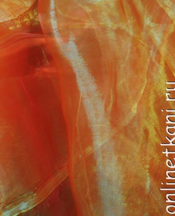 """Ткань Органза """"Гуммигут"""" 0021 цвет оранжевый картинка 2"""