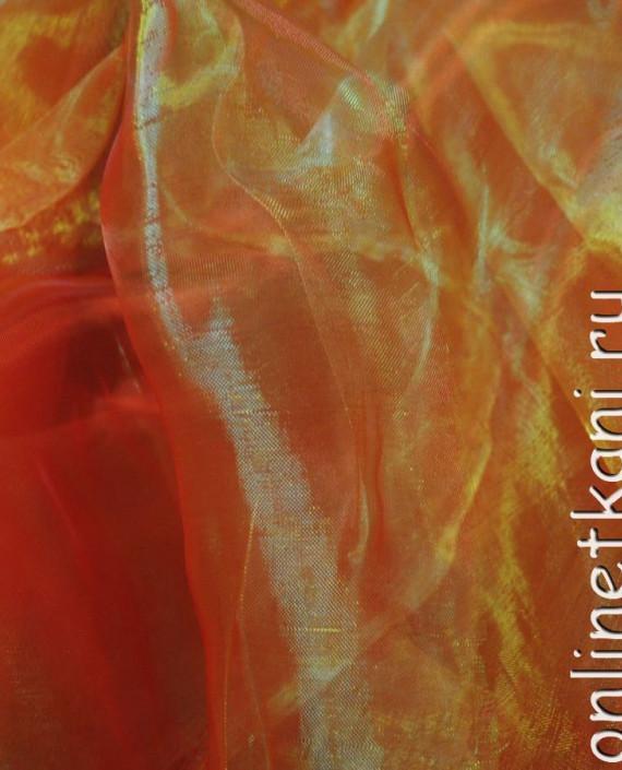 """Ткань Органза """"Гуммигут"""" 0021 цвет оранжевый картинка 1"""