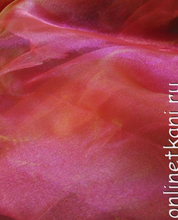 """Ткань Органза """"Ализариновая"""" 0023 цвет розовый картинка 3"""