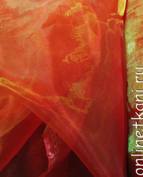 """Ткань Органза """"Тациановая"""" 0024 цвет оранжевый картинка 1"""