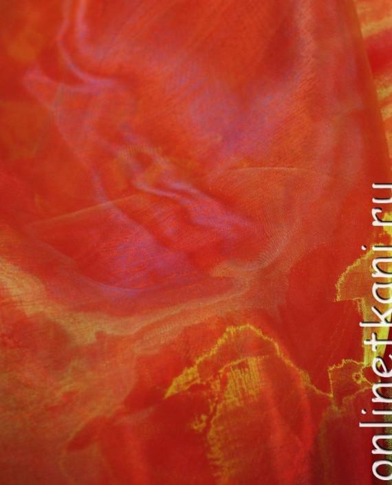 """Ткань Органза """"Тациановая"""" 0024 цвет оранжевый картинка"""