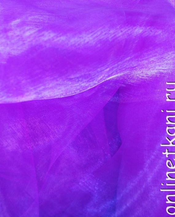 """Ткань Органза """"Орхидея"""" 0025 цвет фиолетовый картинка 1"""