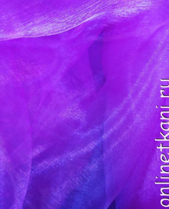 """Ткань Органза """"Орхидея"""" 0025 цвет фиолетовый картинка 2"""