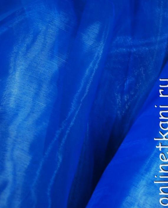 """Ткань Органза """"Голубая"""" 0026 цвет голубой картинка 2"""