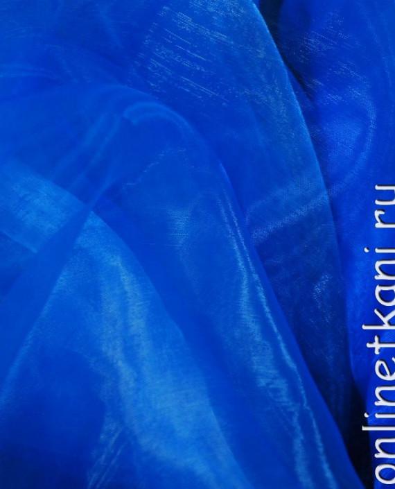 """Ткань Органза """"Голубая"""" 0026 цвет голубой картинка"""