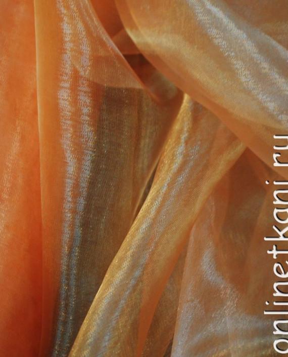 """Ткань Органза """"Морковная"""" 0028 цвет оранжевый картинка"""