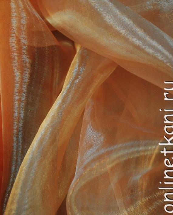 """Ткань Органза """"Морковная"""" 0028 цвет оранжевый картинка 1"""