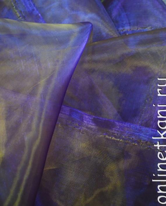 """Ткань Органза """"Индиго"""" 0029 цвет фиолетовый картинка"""