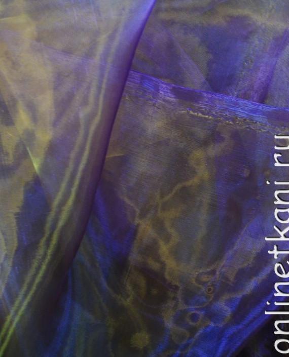 """Ткань Органза """"Индиго"""" 0029 цвет фиолетовый картинка 3"""