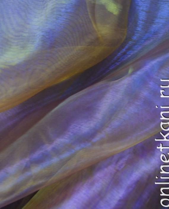"""Ткань Органза """"Индиго"""" 0029 цвет фиолетовый картинка 2"""