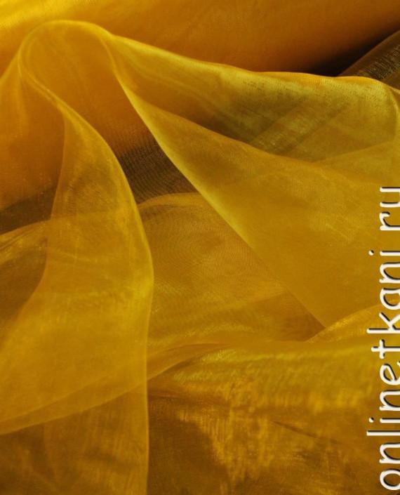 """Ткань Органза """"Желтая -1"""" 0034 цвет желтый картинка 1"""
