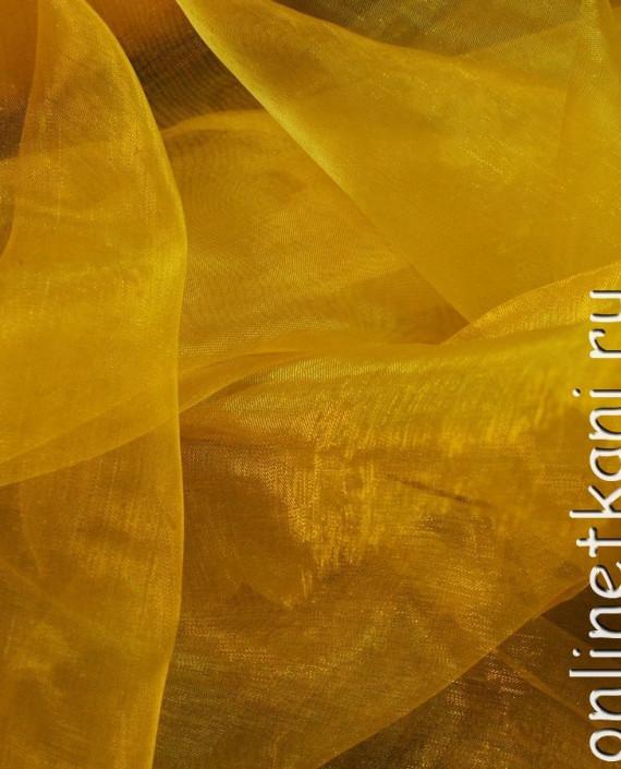 """Ткань Органза """"Желтая -1"""" 0034 цвет желтый картинка 2"""