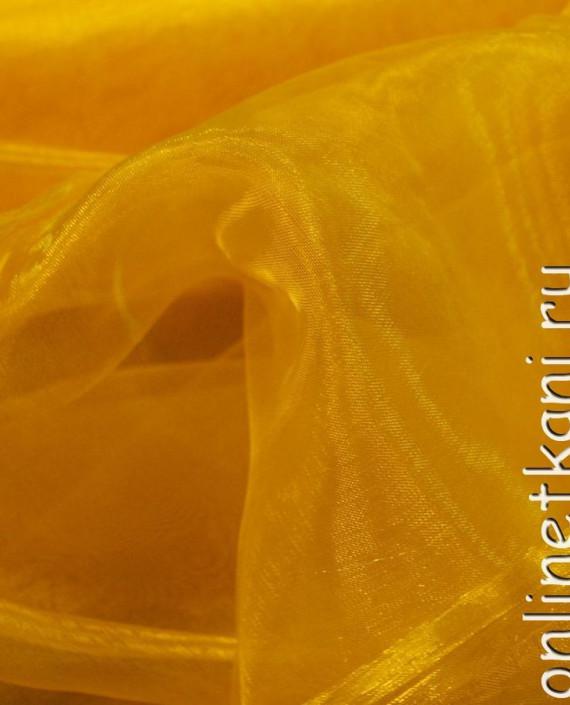 """Ткань Органза """"Желтая -1"""" 0034 цвет желтый картинка"""