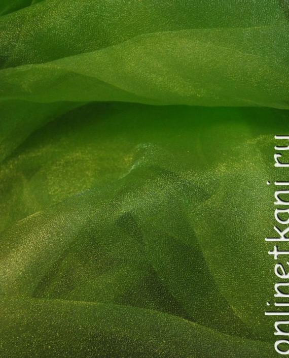 """Ткань Органза """"Салатовая"""" 0035 цвет зеленый картинка"""