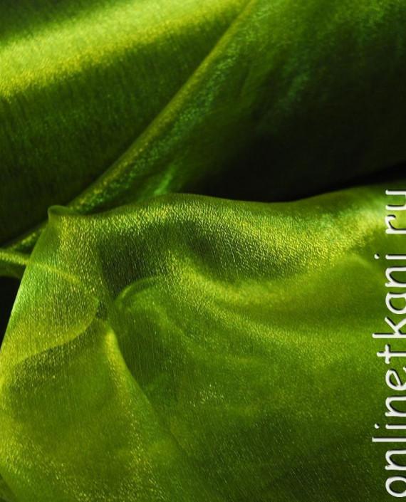 """Ткань Органза """"Травяная"""" 0037 цвет зеленый картинка 2"""