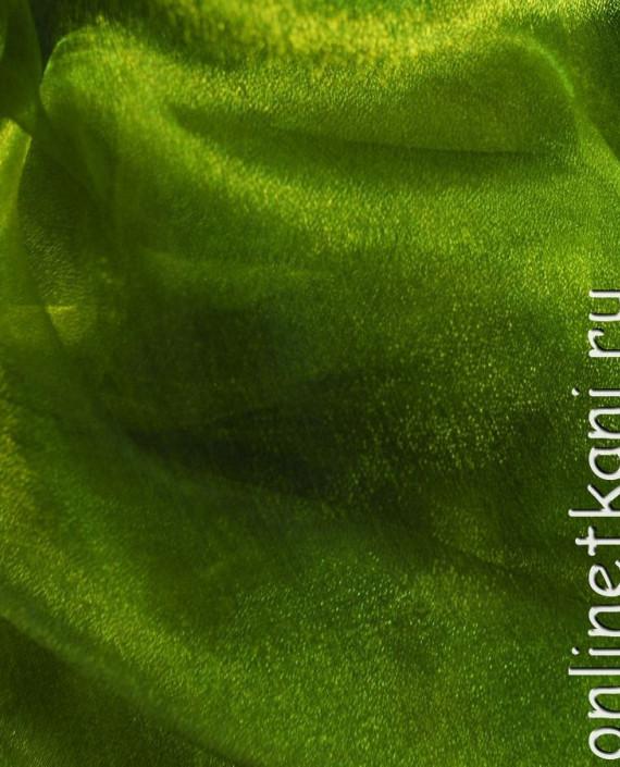 """Ткань Органза """"Травяная"""" 0037 цвет зеленый картинка 1"""