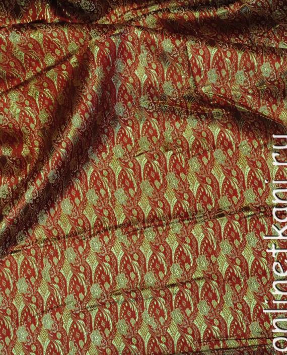 """Ткань Парча """"Золото на малиновом"""" 0001 цвет малиновый абстрактный картинка"""