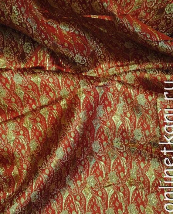 """Ткань Парча """"Золото на малиновом"""" 0001 цвет малиновый абстрактный картинка 2"""