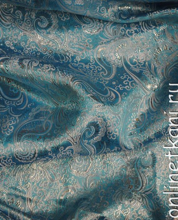 """Ткань Парча """"Серебро на лазурном"""" 0004 цвет бирюзовый абстрактный картинка 2"""
