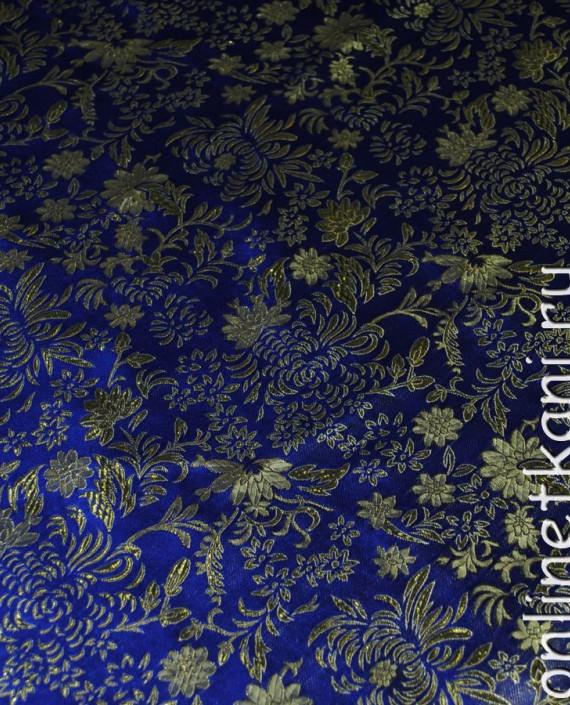 """Ткань Парча """"Золото на синем"""" 0005 цвет синий цветочный картинка 1"""