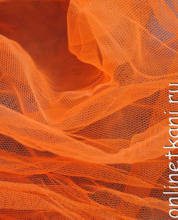 """Сетка мягкая (Фатин)  """"Тыквенная"""" 0002 цвет оранжевый картинка 1"""