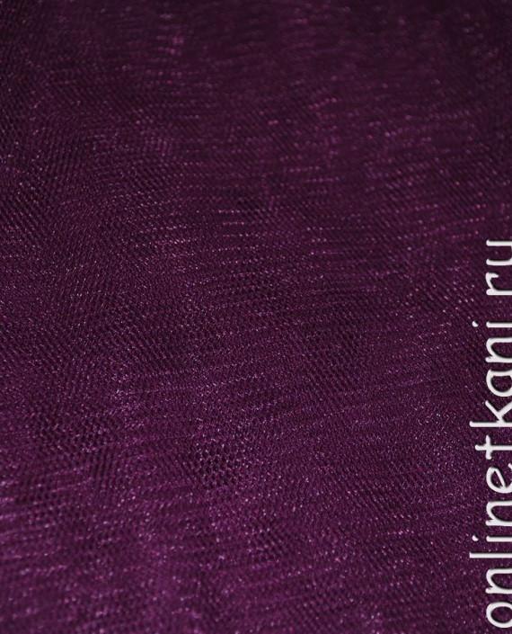 """Сетка мягкая (Фатин)  """"Сливовая"""" 0003 цвет фиолетовый картинка 1"""