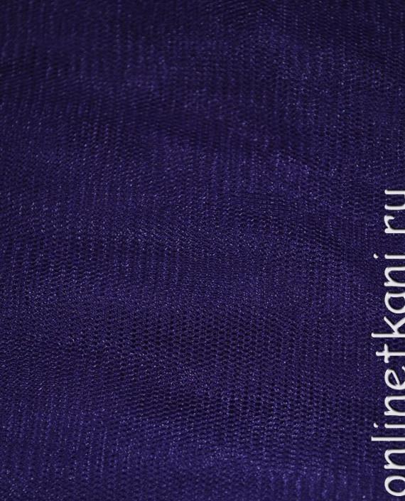 """Сетка мягкая (Фатин)  """"Темный Индиго"""" 0006 цвет фиолетовый картинка 1"""