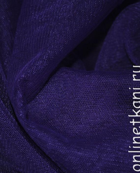 """Сетка мягкая (Фатин)  """"Темный Индиго"""" 0006 цвет фиолетовый картинка"""