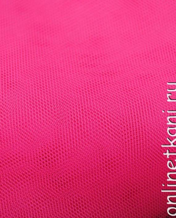 """Сетка мягкая (Фатин)  """"Малиновая"""" 0011 цвет розовый картинка 1"""