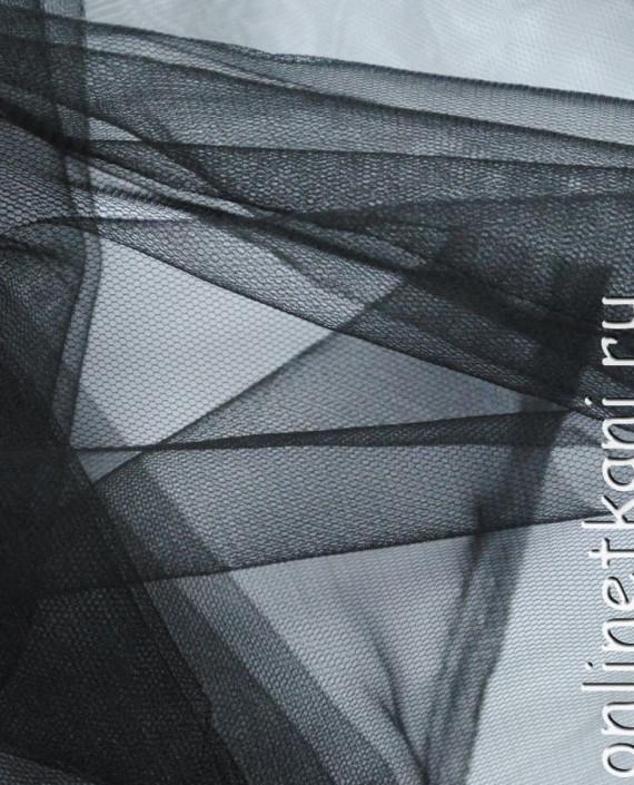 """Сетка мягкая (Фатин)  """"Черная"""" 0012 цвет черный картинка 1"""