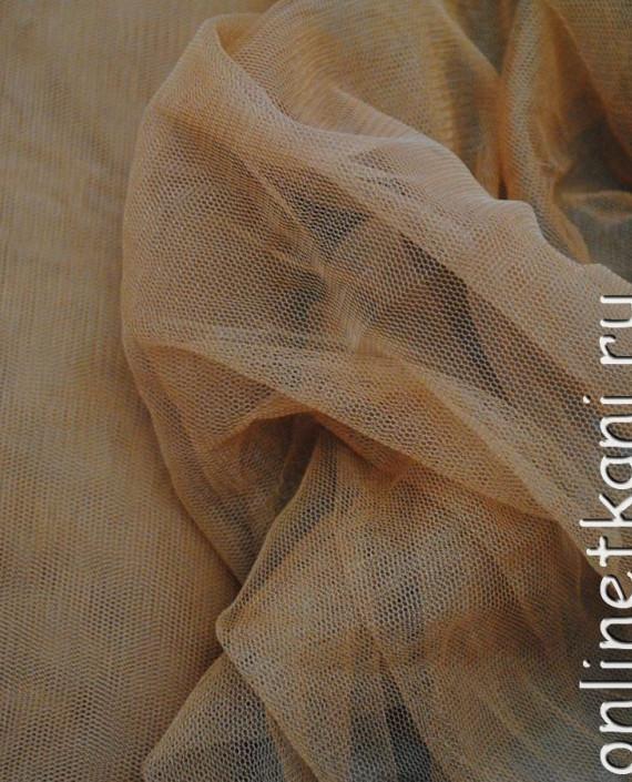 """Сетка мягкая (Фатин)  """"Умбра"""" 0013 цвет коричневый картинка"""