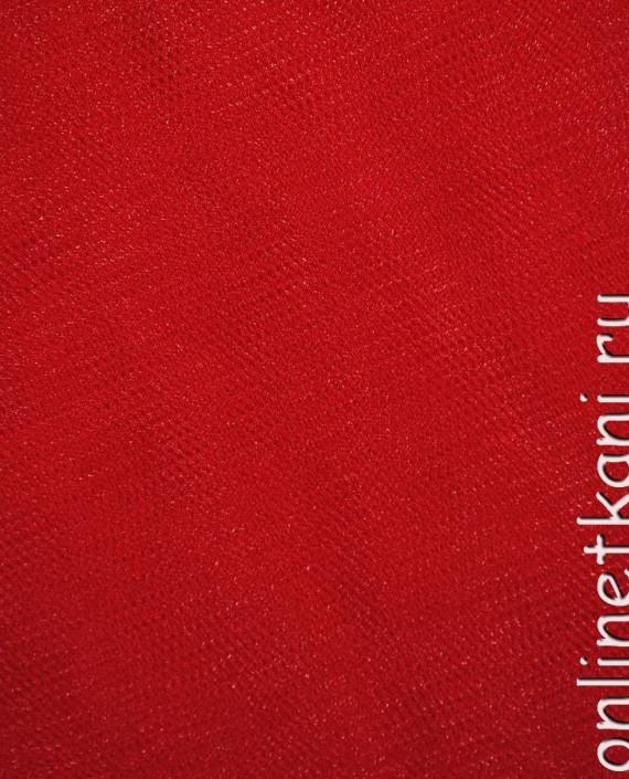 """Сетка мягкая (Фатин)  """"Красная"""" 0015 цвет красный картинка 1"""