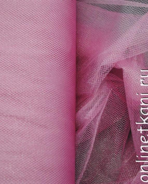 """Сетка (Фатин) """"Пюсовая"""" 0008 цвет розовый картинка"""