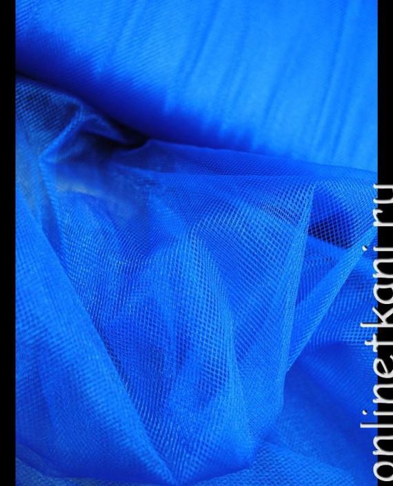 "Сетка (Фатин) ""Синяя"" 0009 цвет синий картинка 1"