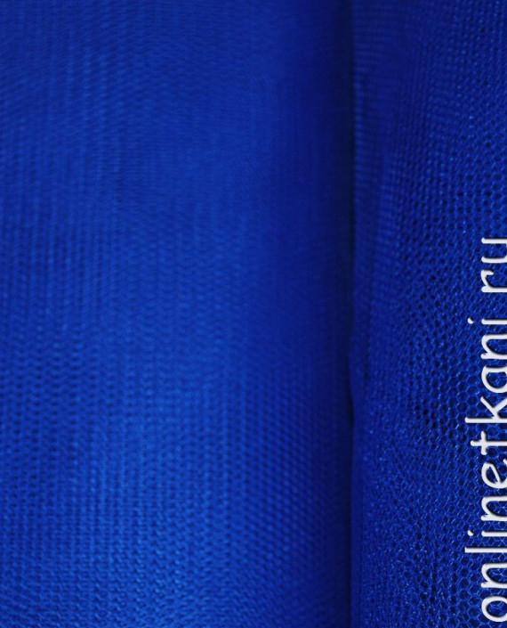"""Сетка жесткая (Фатин)  """"Индиго"""" 0009 цвет синий картинка 1"""