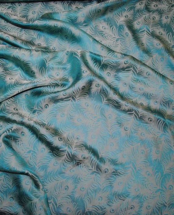 """Ткань Шелк Жаккард  """"Перья"""" 0011 цвет бирюзовый абстрактный картинка 3"""