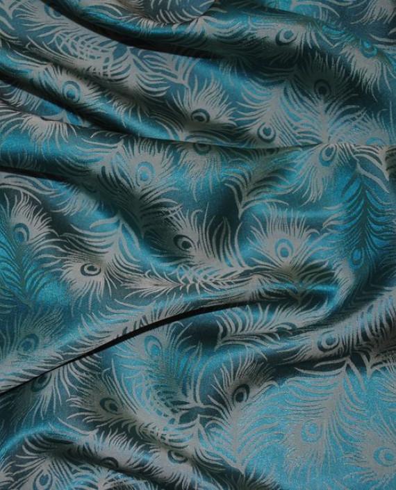 """Ткань Шелк Жаккард  """"Перья"""" 0011 цвет бирюзовый абстрактный картинка"""