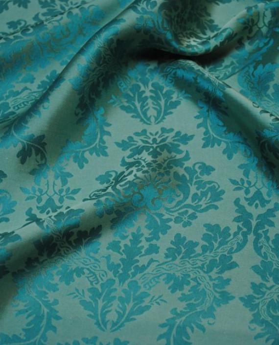 "Ткань Шелк Жаккард ""Клевер"" 0016 цвет бирюзовый абстрактный картинка"