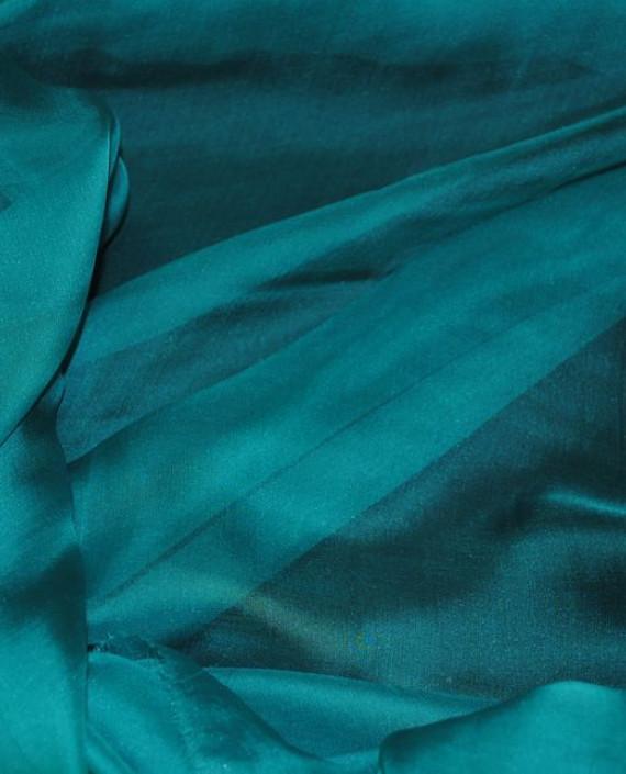 "Ткань Шелк Шифон ""Зелено-морской"" 0078 цвет бирюзовый картинка"