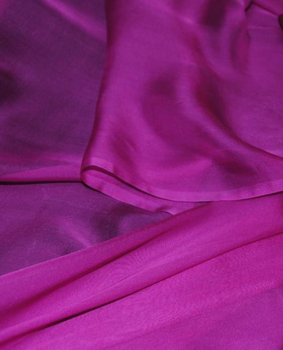 """Ткань Шелк Шифон """"Фуксия"""" 0084 цвет фиолетовый картинка"""